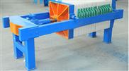 板框压滤机器
