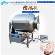 商用肉类腌制机 呼吸式变频鸡鸭鱼肉入味机