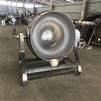 800蒸汽立式夹层锅 高粘度食品熬制锅