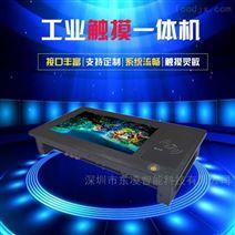 嵌入式7寸工業一體機安卓7.1系統刷卡電腦