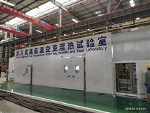 上海盐雾腐蚀试验箱价格厂家