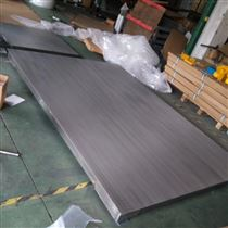DCS-HT-A316L不锈钢地磅 制药厂2000kg防腐蚀平台秤