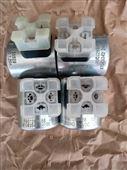 現貨供應德國R900021543電液線圈-比例閥
