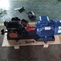 WQCB耐高温沥青输送泵