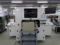 产品品质追溯系统――全自动在线打〖印贴标机