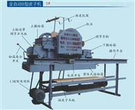 全自动水饺皮子机
