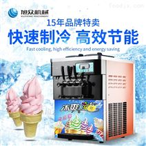 饮品店小型台式软冰淇淋机厂家直销