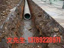 广州所辖地排水工程|雨污分流|工程办理合作