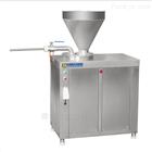 YGC-40L肉制品加工設備廠家火腿腸液壓灌腸機