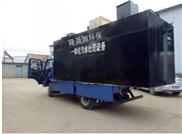 淀粉加工厂污水处理设备机