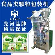 济南 颗粒包装机 全自动食品机械厂家直销