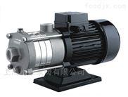 州泉 CHLF型卧式不锈钢冲压多级离心泵