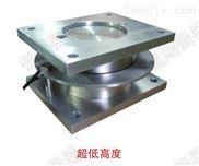 高精度的称重传感器价格 防油防水称重模块