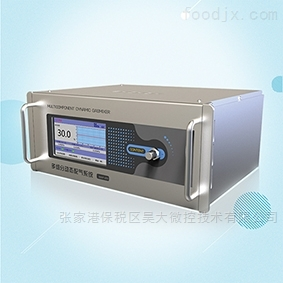 气调保鲜 二元气体混配器 混合气体配比器