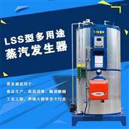 厂家直供燃气蒸汽发生器LSS1.0