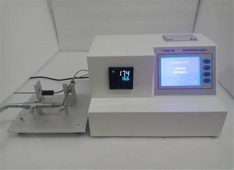 牙科洁刮治器强度试验仪