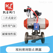 氣動O型球閥 Q677F,Q677H,Q677耐磨耐腐蝕