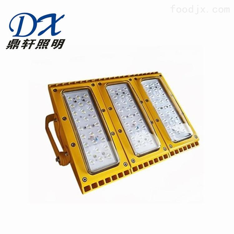 RLT93LED化工防爆泛光灯壁挂式