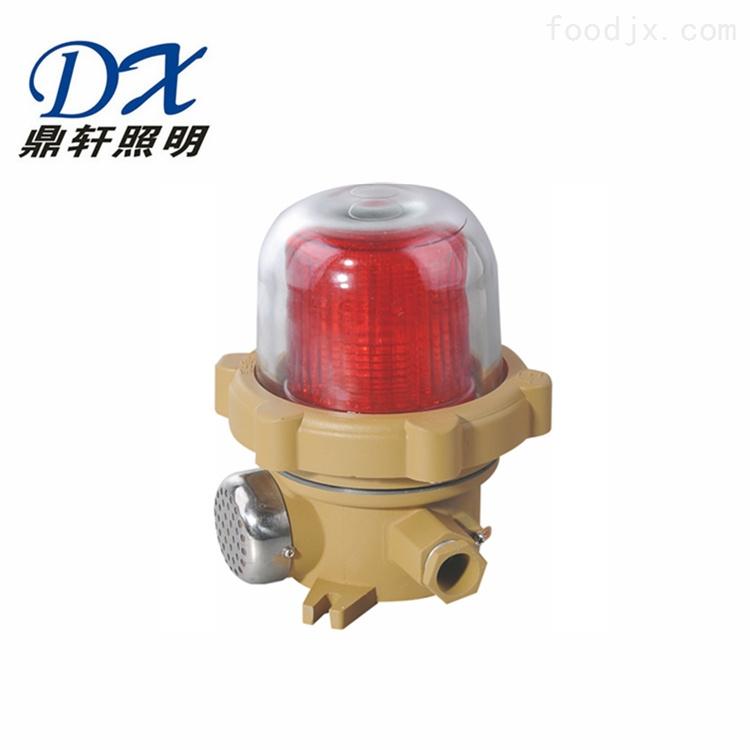 温州生产厂家BBJ-15W防爆声光报警器