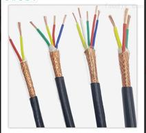 双绞屏蔽电缆RVVSP-2*2*1.5