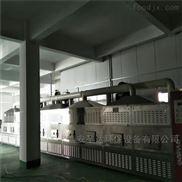 环保型玉米淀粉微波烘干设备 无三废产生