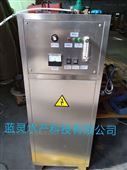 渔悦 10G/H产量水冷臭氧发生器