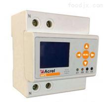 安科瑞故障電弧保護器AAFD-40