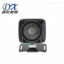 HBT801生产厂家HBT801-3W免维护强光防爆头灯
