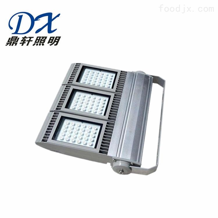 DGN4502-50W电厂投光灯隧道泛光灯价格