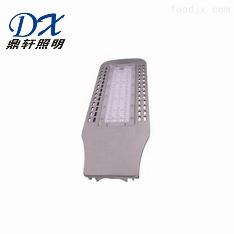石油化工LED道路灯50W/100W大功率