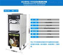 常州冷饮设备冰淇淋机冰激凌机哪里买