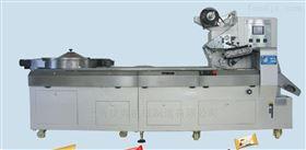 QD-898供应咖啡椰子糖高速糖果枕式包装机