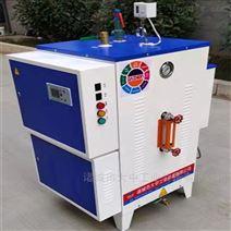 小型不銹鋼鍋爐廠家電加熱蒸汽發生器