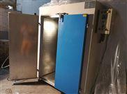 多层隧道烘箱/天然气不锈钢烘干隧道炉