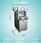生鲜盒式气调包装机
