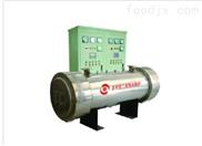 48-1800KW电热水锅炉机