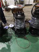 九龙耐高压深井泵 经久实用电动抽沙泵