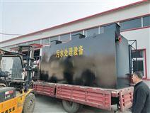 養殖業豬場污水處理設備