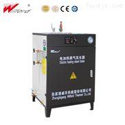 全自动小型常压免检电加热蒸汽发生器