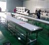 食品输送食品输送机 食品级皮带输送线配置要求