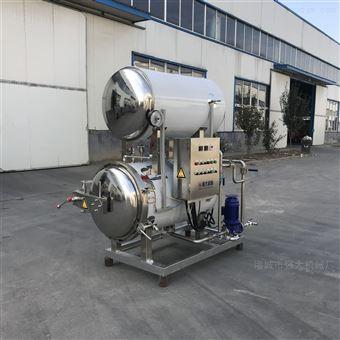 700*1200700小型电气两用杀菌锅
