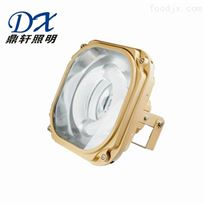 LHD1130LHD1130加油站SBD1130节能防爆泛光灯