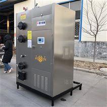 不锈钢一键启动高压蒸汽发生器