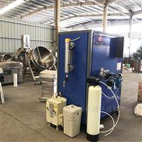 200kg蒸汽加热杀菌锅蒸汽发生器