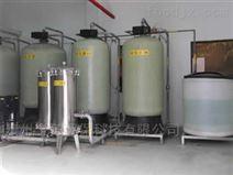 贵阳专业除铁除锰设备系统