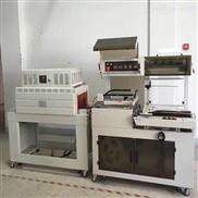 雜志報紙熱收縮機,全自動型日用品收縮機