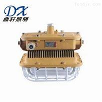 SBF6101SBF6101-YQL50节能防水防尘防腐泛光灯