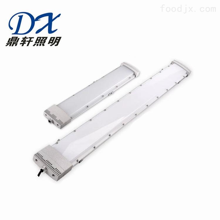 LED防爆日光灯管EPTL06价格厂家