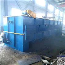 氣浮澄清機,養殖污水處理設備找新藍環保