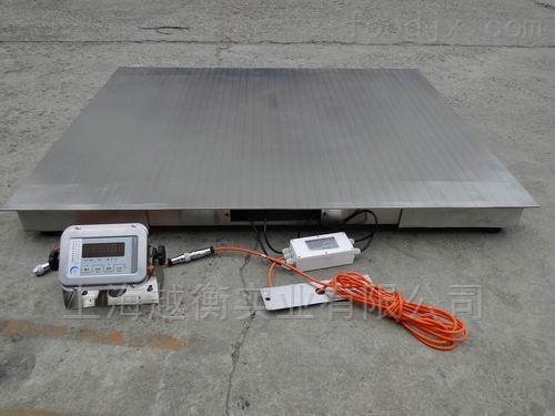 搬運方便的電子地磅   不銹鋼防水平臺秤